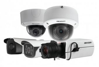 A guide to Buying outdoor Security Cameras